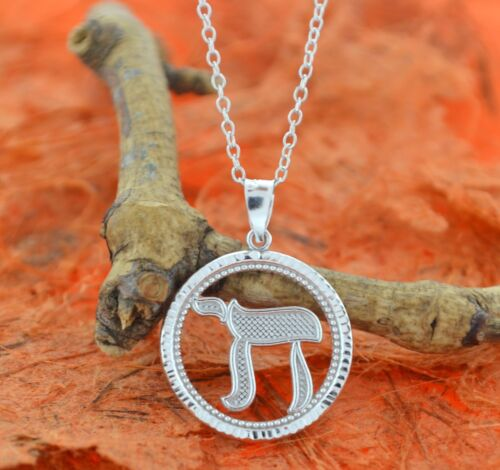 Life Chai Pendant-Sterling Silver-Charm,Jewish,Chai ,Symbol,Hebrew,Cut Out,Gift