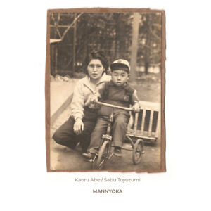 Kaoru-Abe-Sabu-Toyozumi-Mannyoka-NEW-CD