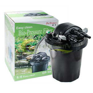 1500 gal pond pressure bio filter w 13w uv sterilizer for Fish pond filter uv light