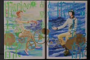 JAPAN Usamaru Furuya manga LOT: Marie no Kanaderu Ongaku 1+2 Complete Set