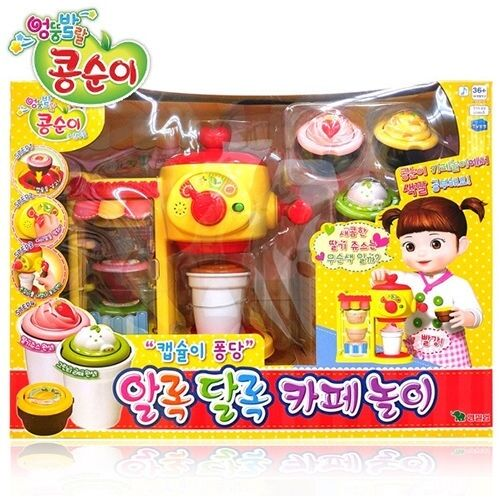 Children/'s Toy Toy Youngtoys Kongsuni colorful Cafe Play