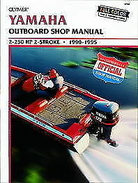 Yamaha Marine 2-250hp 1990-1995 Outboard Boat Motor Engine Repair Service Manual