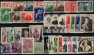 P130523-RUSSIA-STAMPS-LOT-1934-1936-USED-CV-260