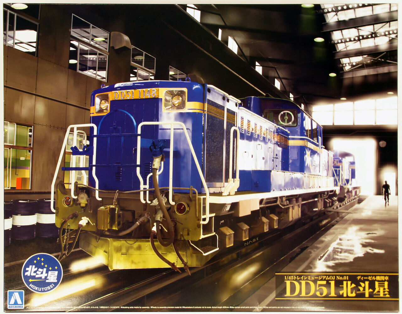 Aoshima  10006 JR Locomotive DD51 Hokutosei 1 45 full Display Scale Kit  risparmia fino al 70%