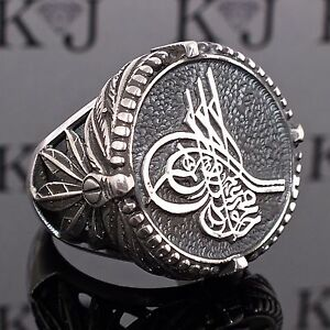 Rings Solomon Ring 925 Sterling Silver Talisman Mens Jewelry Size Us11 Free Resizing Jewelry Watches