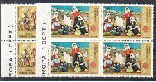 Turkey Scott 2004-2005 Mint NH blocks (Catalog Value $28.00)