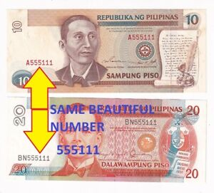 Philippines Lot 2 Banknotes 10 & 20 Piso SAME BEAUTIFUL NUMBER 555111 UNC
