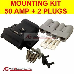 ANDERSON-PLUG-MOUNTING-KIT-50A-WITH-2-PLUGS-MOUNT-SYSTEM-COVER-DUST-CAP-EXTERNAL