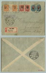 Ukraine-1918-Couverture-Utilise-enakeevka-f8024