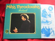 Mikis Theodorakis - Portrait  GERMANY LP