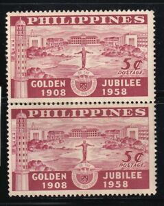 Philippines-Year-1958-Scott-643-MNG-Block-of-2-Stamps