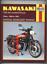 Kawasaki-GPZ750-GT750-Z750-80-91-Haynes-Manual-GPZ-GT-Z-750-Shaft-Chain-BX88 thumbnail 1