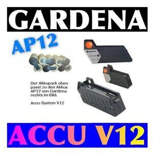akku pack f r alle gardena gartenger te accu system v12. Black Bedroom Furniture Sets. Home Design Ideas