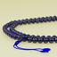 Lapis-Lazuli-Collier-Mala-Grand-Bleu-Afghanistan-Collier-de-Perles-37a miniature 3