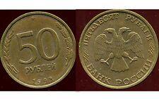 RUSSIE   50  roubles 1993  ( bis )