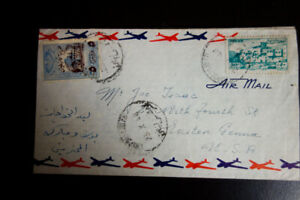 Lebanon-208-on-Air-Mail-Cover-to-USA-Stamps-front-amp-back