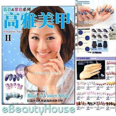 Nail Art Elegent BLUE & Violet Style Book Acrylic UV Demonstration #010P