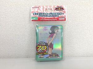 Zexal OCG Duelist Card Protector Sleeve 70 Madolche New Yu-Gi-Oh