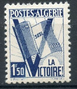 Timbre Algerie Neuf N° 199 ** Pour La Victoire Africa Inventive Stamp Topical Stamps