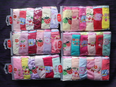 6er Pack CHERRY Mädchen Slips Kinder Baumwolle Unterhosen 3-14 Jahre