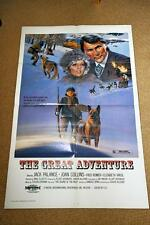THE GREAT ADVENTURE Original WESTERN Movie Poster JOAN COLLINS JACK PALANCE
