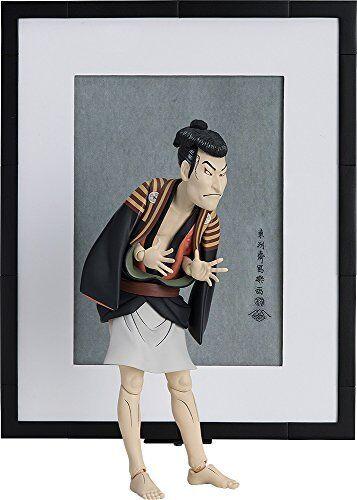 Figma SP - 100 la Mesa Otani oniji III como yakko edobei por Sharaku