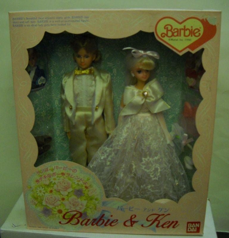 Nuevo en caja Rare Ban Dai Japón Barbie Y Ken Conjunto de Boda