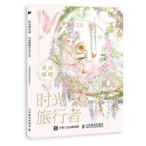 Time-Traveler-Miracle-Nikki-Dream-Coloring-Book-Comic-Drawing-Book