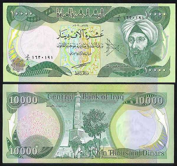 Iraqi Dinar 10 000 Bank Note 1