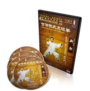 Chen-Style-Tai-Chi-Collection-Series-New-Frame-Taijiquan-Chen-Xiaowang-4DVDs