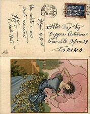 REGNO-20c EMANUELE FILIBERTO(226)-Cartolina illustrata Bologna 13.12.1928