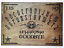 A4-Hand-Finished-Skull-Wood-Effect-Ouija-Board-with-Mystic-Oracle-Planchette miniatura 2