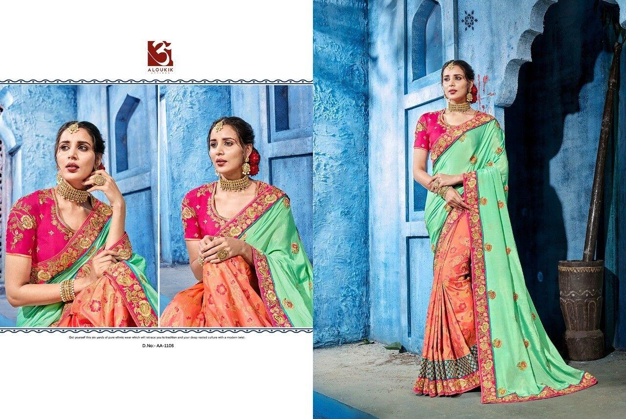 Wedding Bridal Banarasi Silk Saree Designer Indian Heavy Work Partywear Sari KU6