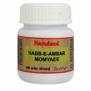 Hamdard-Habb-e-Amber-Momyaee-10-Pills-4-Packs-For-men-sexual-wellness-Free-ship