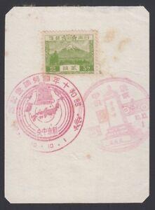 JAPAN-1932-45-Manchukuo-China-Piece-Cut-Square-Comm-Cancels