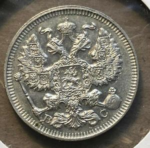 1913-Russian-Empire-20-Kopeks-Silver-Coin-BU-Condition