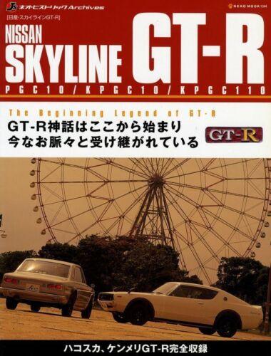Nissan Skyline GT-R PCG10 KPGC10 KPGC110 Book Hakosuka Kenmeri S50 C10 C110