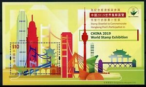 Hong-Kong-2019-MNH-China-2019-Exhibition-1v-M-S-Bridges-Architecture-Stamps