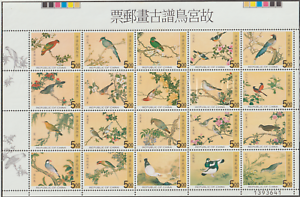 719-CHINA-TAIWAN-1997-ANCIENT-BIRDS-PAINTINGS-SHEET-FRESH-MNH-CAT-16