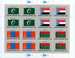 Bon CœUr Timbre Nations Unis New-york / Drapeaux Neuf Feuille N° 492/495 ** Cote ++ 30 €