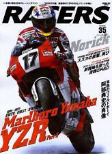 [BOOK] RACERS #35 Marlboro Yamaha YZR YZR500 Norifumi Abe Norick 0WF9 0WJ1 0WH0