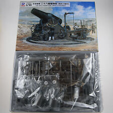 Pit-Road Skywave G-44 IJA 28cm Howitzer with 4 Figures 1//35 scale kit