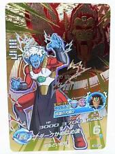 Dragon Ball HEROES DBZ Trading Card Mira Prism Holo Campaign Promo HGD5-CP7