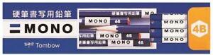 Dragonfly pencil MONO Kohitsu for Shosha pencil 4B KM-KKS4B (japan import)
