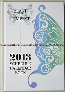Zetsuen no Tempest of Blast Blaster Pocketbook schedule book planner organizer