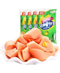 Snacks New Shuang Hui Wang Zhong Wang 新王中王270g