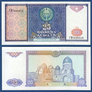 USBEKISTAN-UZBEKISTAN-25-Sum-1994-UNC-P-77