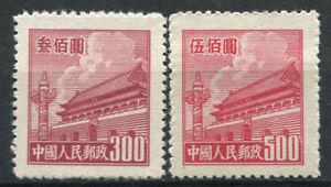 La-Chine-1950-Mi-62-64-Sans-gomme-100-Porte-de-la-paix-celeste