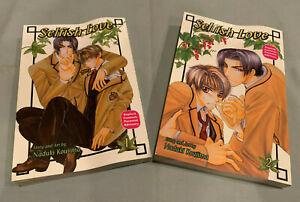 Selfish Love Vol. 1+2 - English Be Beautiful Manga Yaoi Book Graphic Novel Set!