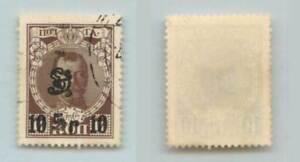 Armenia 🇦🇲 1920 SC 196 used handstamped type F or G black . f7366